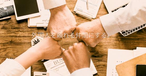 Oshigoto.com