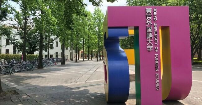 東京外国語大学留学生就職支援